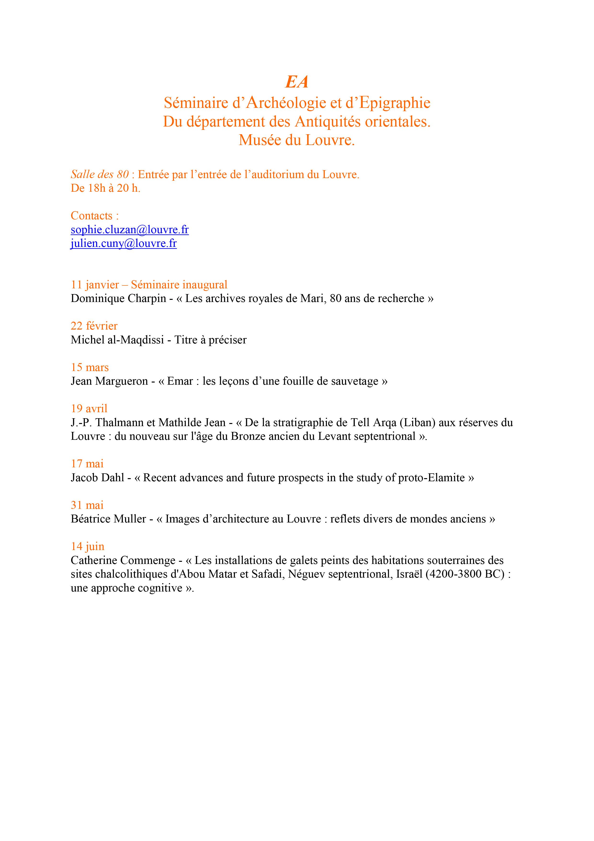 annonce-1-du-seminaire-du-departement-des-ao-1er-semestre-2017